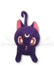 Sailor Moon Plush Luna